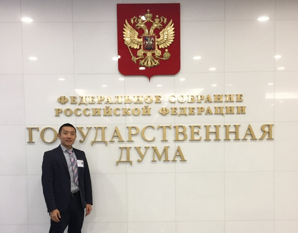Libiao Pan visiting Russian Duma during 2017-2018 Stanford US-Russia Forum