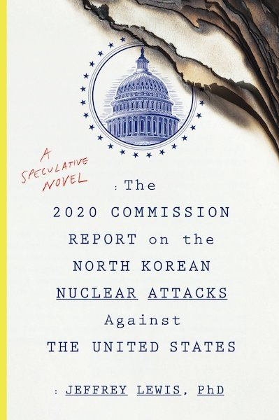 The 2020 Commission cover