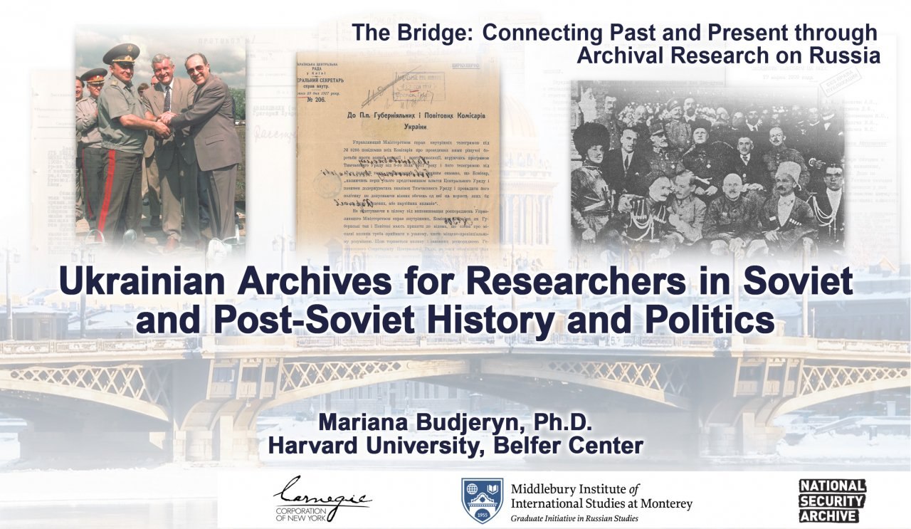 Budjeryn Lecture Image