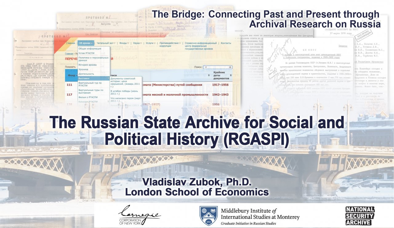 Zubok Lecture Image