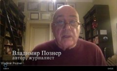Screenshot of Vladimir Pozner
