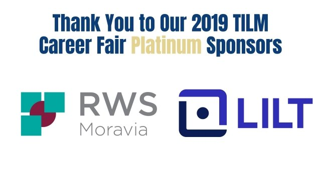 2019 TILM Career Fair Sponsors