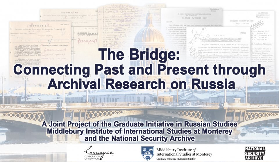 Title slide with bridge in background