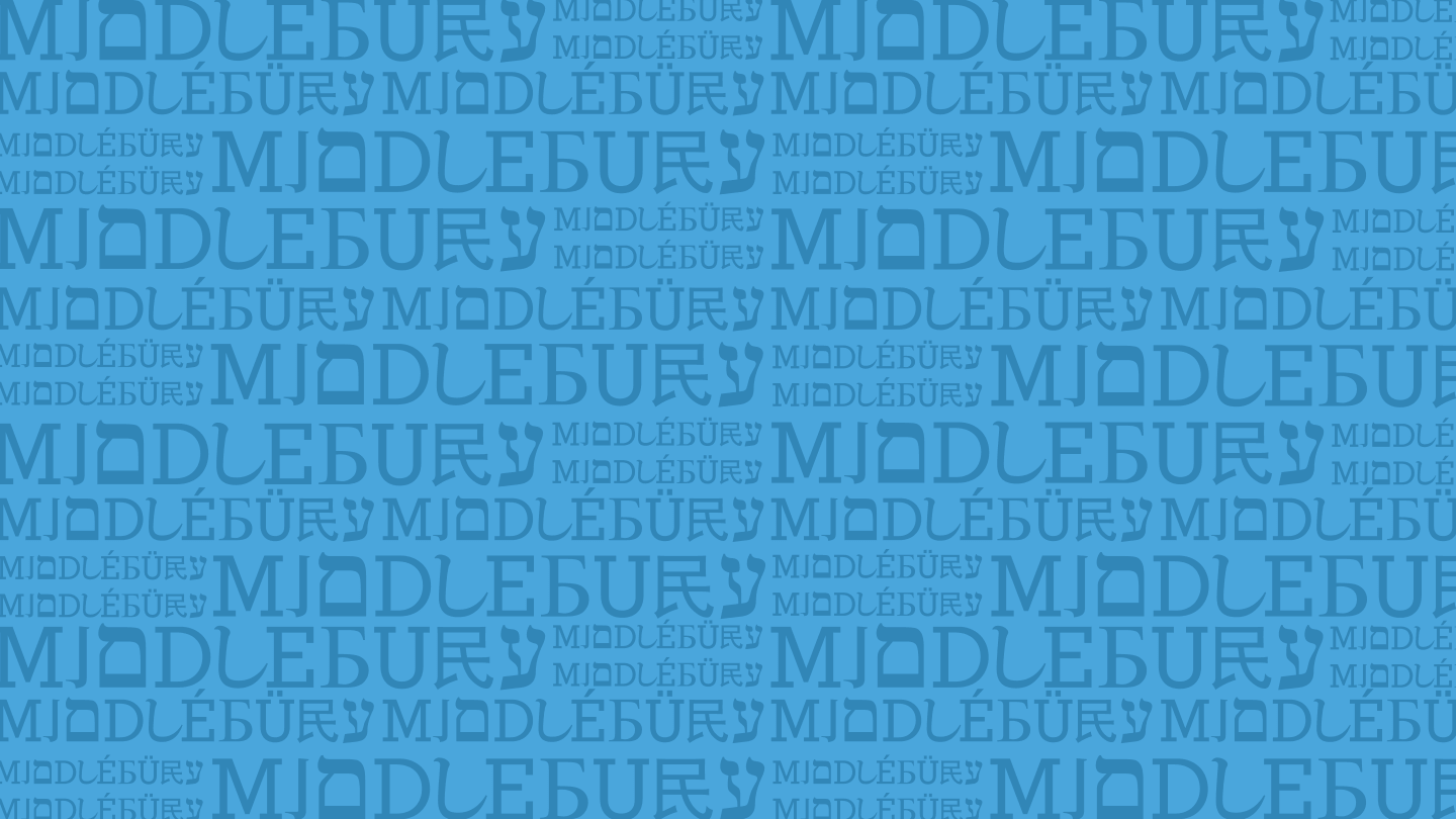Middlebury Languages Pattern, Blue