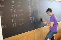 Why You Should Learn a Second Language and Gain New Skills