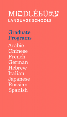 Cover of Middlebury's Language Schools Graduate programs brochure.