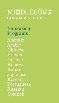 Cover of Language Schools Immersion program brochure