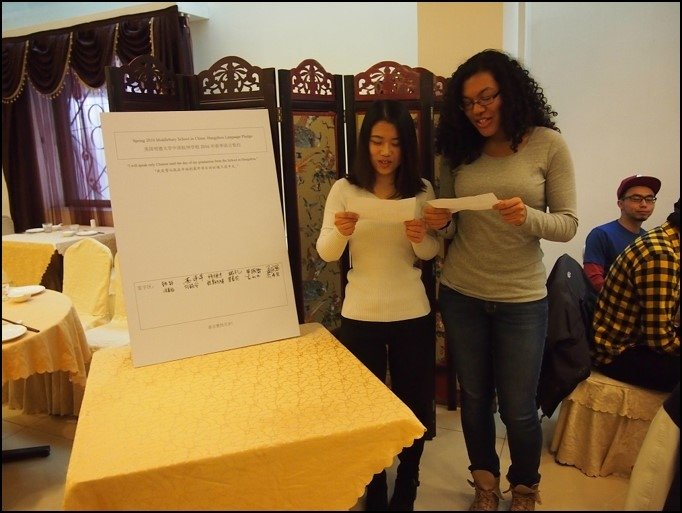 Photo of students reading the Language Pledge in Hangzhou, China.